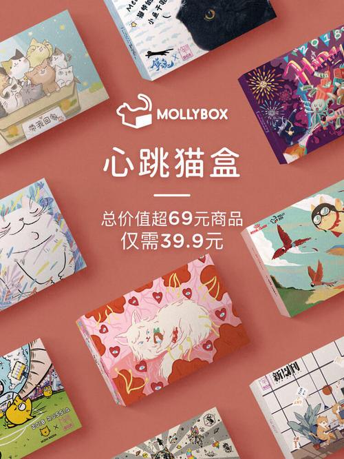 618宠物用品表现强劲,MollyBox魔力猫盒战绩显著