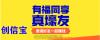 选内蒙古创信金融信息服务有限公司:投资理财方式有很多