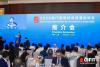 """重振投资信心 倡导全球合作——2020厦洽会上海推介发出""""鹭岛之约"""""""