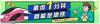 最低1分钱乘车!苏宁支付接入上海地铁 助推长三角一体化