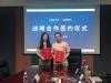 深圳科卫与酷家乐签署战略合作协议 强强联合 联袂打造智慧家居新格局