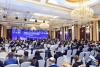 中国信通院联合主办的2020工业互联网高峰论坛在哈尔滨成功举办