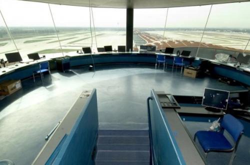 眼控科技智能集中预报指导系统 辅助航空气象报文编发智能化