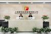 峰范国融:专业理财服务推动互联网金融发展