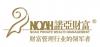 诺亚财富:动能转换,高质量发展