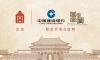 中国建设银行联合故宫博物院、《国家宝藏》栏目推出《故宫瑞兽》新系列